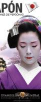 Descarga Portada para Misiones: Japon