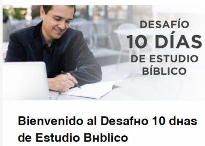 Como estudiar la Biblia con Logos